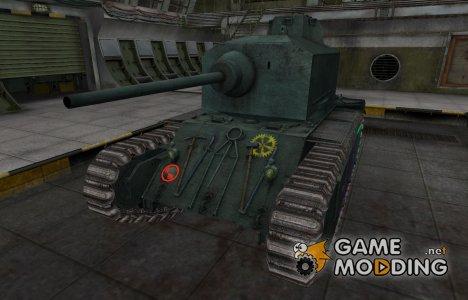 Качественные зоны пробития для ARL 44 for World of Tanks