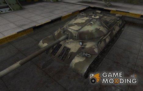 Пустынный скин для ИС-3 for World of Tanks