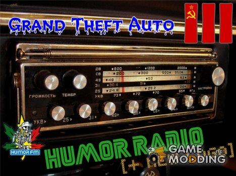 Русское радио HUMOR FM для GTA 3