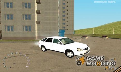 Дополнительный ModPack для Amazing RP (crmp) for GTA San Andreas
