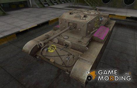 Качественные зоны пробития для Comet for World of Tanks