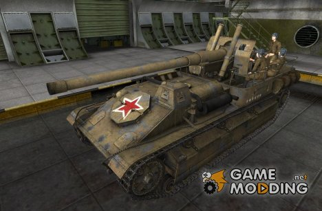 Ремоделинг для СУ-8 для World of Tanks