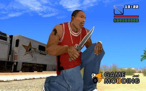 Rambo Knife для GTA San Andreas