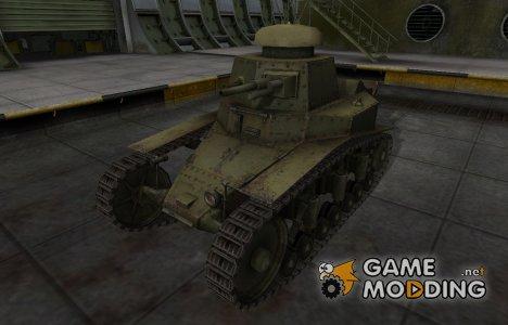 Шкурка для МС-1 в расскраске 4БО for World of Tanks