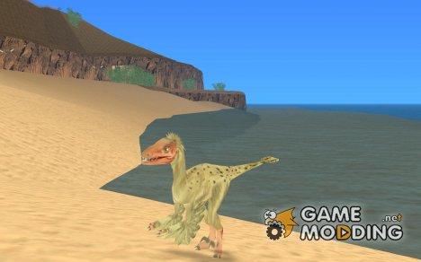 Dromaeosaurus Albertensis для GTA San Andreas