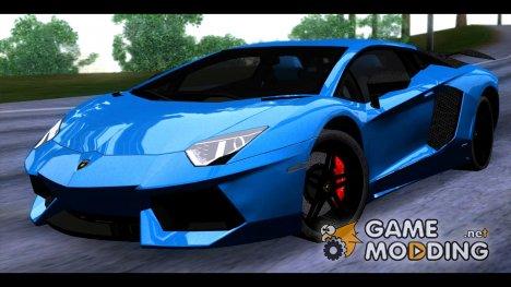 Lamborghini Aventador Carbon Tuned для GTA San Andreas