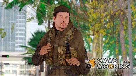 """Боец ВС РФ в камуфляже """"Горка"""" для GTA San Andreas"""