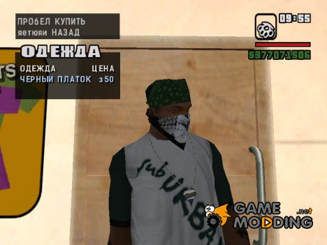 Бандана SKULL for GTA San Andreas