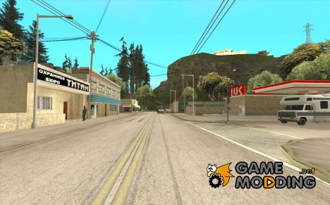 Село Ивановка for GTA San Andreas