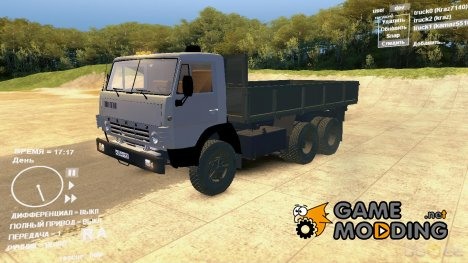 КамАЗ 55102 для Spintires DEMO 2013