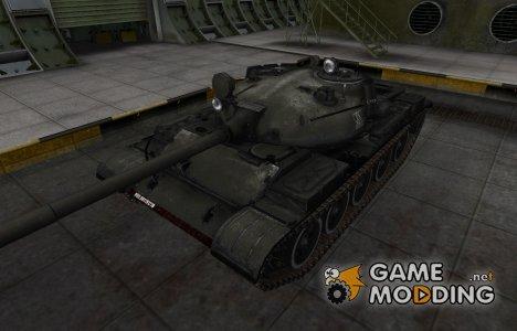 Отличный скин для Т-62А for World of Tanks