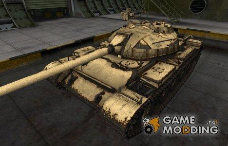 Отличный скин для Type 59 for World of Tanks