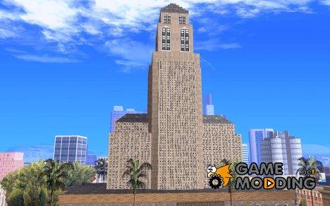 HD Мерия for GTA San Andreas