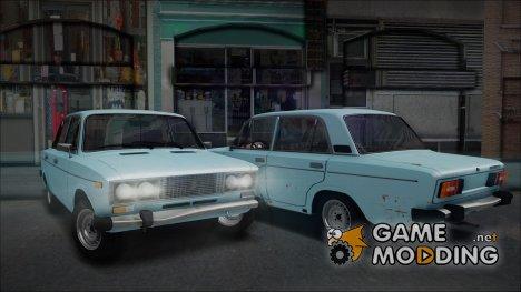 Car Pack for Samp v2 для GTA San Andreas