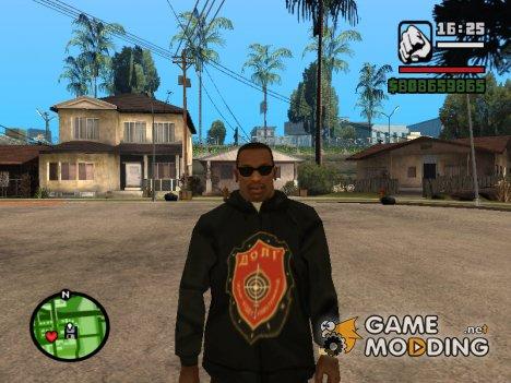 Толстовка с логотипом Долг for GTA San Andreas