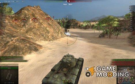 Мод улучшение видимости мертвых танков для World of Tanks