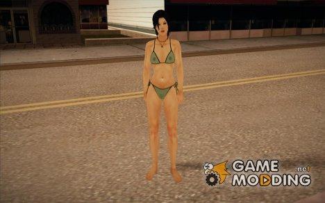 Green Bikini для GTA San Andreas