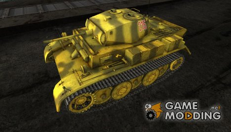 PzKpfw II Luchs Gesar for World of Tanks