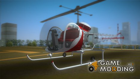 Bell 47G-2 for GTA Vice City