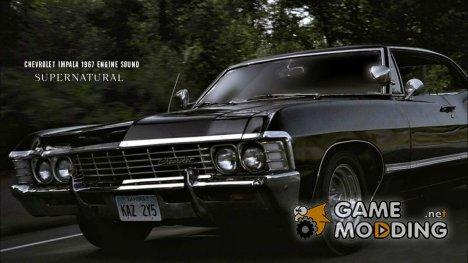 Chevrolet Impala 1967 Engine Sound (Supernatural) для GTA San Andreas
