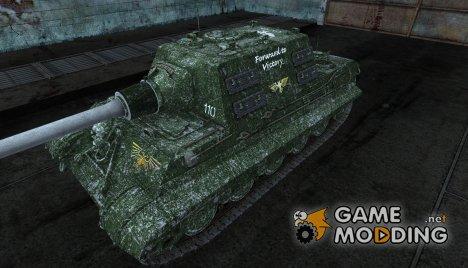 шкурка для Jagdtiger (в стиле Имперской Гвардии 110 Кадианский) для World of Tanks