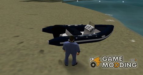 Dinghy GCU2000 для GTA Vice City