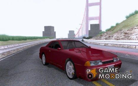Новая Elegy для GTA San Andreas