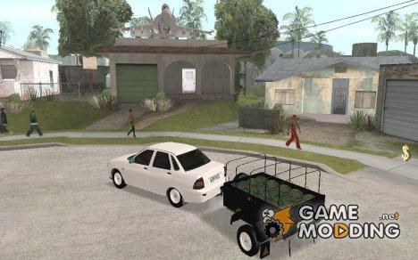 "Прицеп для ВАЗ 2170 ""Приора"" Light tuning for GTA San Andreas"