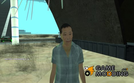 Omoboat в HD для GTA San Andreas