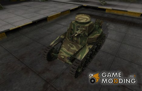 Скин для танка СССР МС-1 for World of Tanks