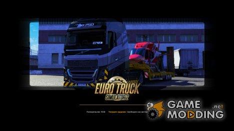 Новые загрузочные экраны for Euro Truck Simulator 2