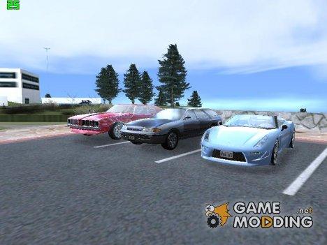 Пак транспота из GTA V for GTA San Andreas