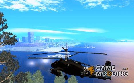 KA-52 ALLIGATOR v1.0 для GTA San Andreas