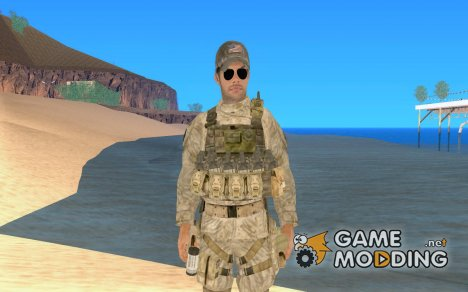 Армеец for GTA San Andreas