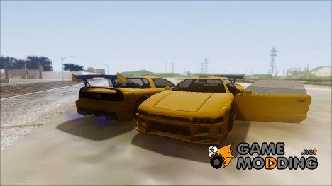 Пак изменённого стандартного транспорта for GTA San Andreas