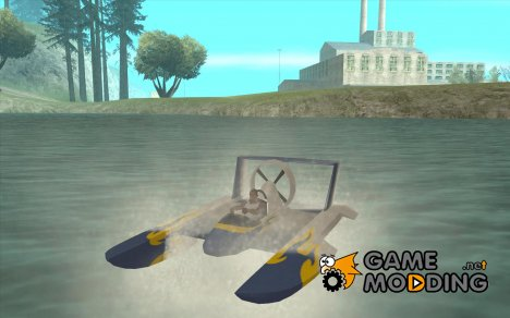 Hydrofoam для GTA San Andreas