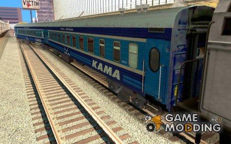 Вагон КАМА for GTA San Andreas