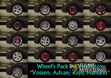 Wheel's Pack by VitaliK101 for GTA San Andreas