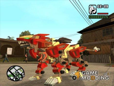 Liger Zero Em (Zoids) for GTA San Andreas