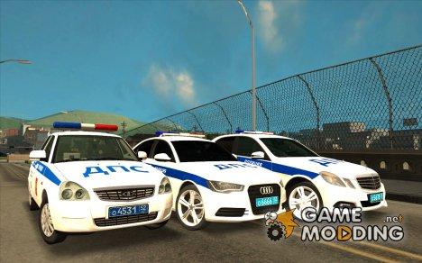 Спец.Службы России v2.0 для GTA San Andreas