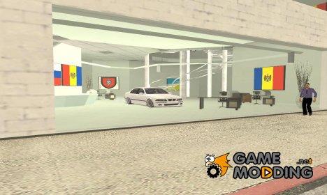Ottos & avtogarage for GTA San Andreas