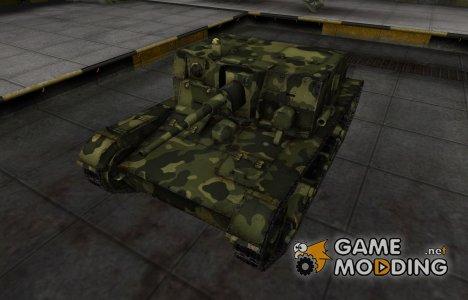 Скин для АТ-1 с камуфляжем для World of Tanks