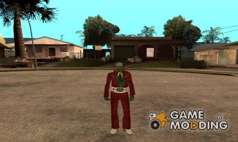 Космическая поп-звезда для GTA San Andreas