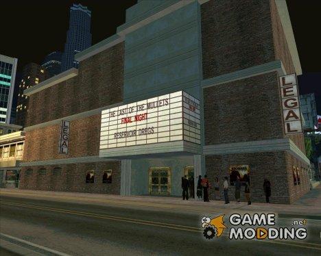 Очередь около кинотеатра для GTA San Andreas