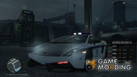 Emergency Lighting System v8 for GTA 4