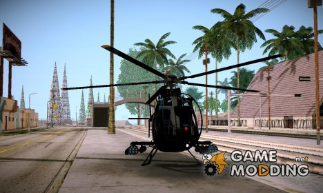 Buzzard Attack Chopper GTA V для GTA San Andreas