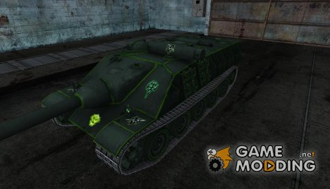 Шкурка для AMX 50 Foch for World of Tanks
