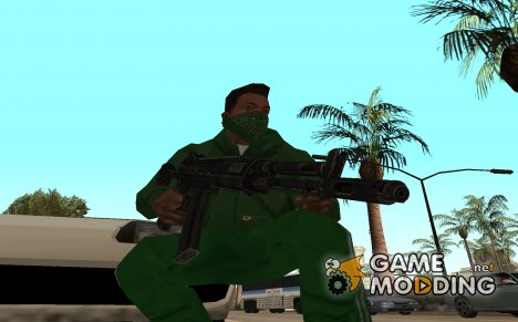 ЗИД А-545 for GTA San Andreas