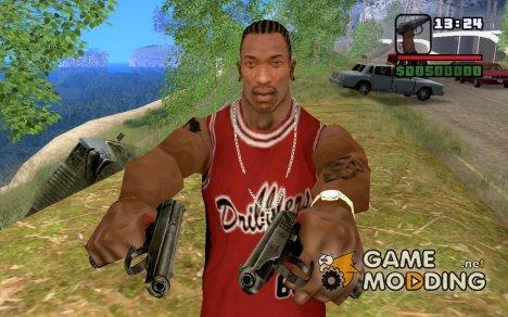 """""""Макарончик"""" для GTA San Andreas"""