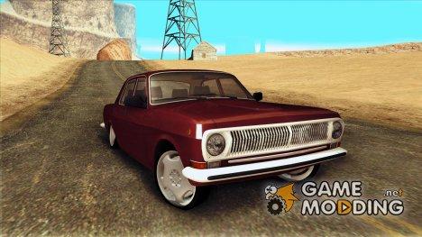 Газ 24-01 Волга for GTA San Andreas